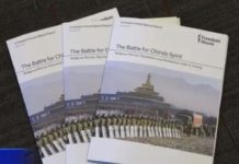 Freedom House Report on Persecution of Falun Gong Published in Chinese