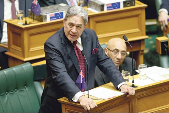 Deputy prime minister Winston Peters.(Hagen Hopkins/Getty Images)