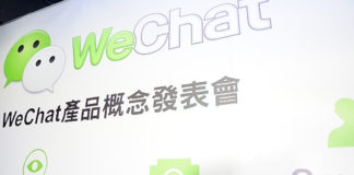 A Canadian citizen residing in China suffered three weeks of hell inside a local jail for making insensitive remarks about the country on WeChat. (Image: Sinchen.Lin via flickr CC BY 2.0 )