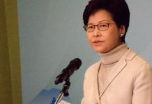 Carrie Lam expects the amendment to be passed before July. (Image: wikimedia / CC0 1.0)