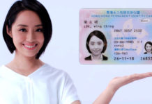 Hong Kong citizens will have to get new smart ID cards very soon. (Image: YouTube/Screenshot)