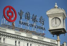 Thousands of Chinese investors were shocked on Wednesday after receiving a letter from the Bank of China telling them they've lost their investment. (Sean Gallup/Getty Images)
