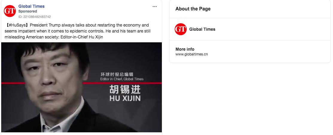 A screenshot of a state-run media ad. (Screenshot)